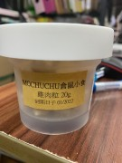 倉鼠小食- 雞肉粒 20g