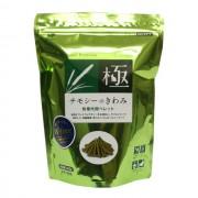 Hipet 極 牧草條 (綠色)