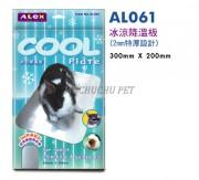 Alex 冰涼降溫板 (兔子/龍貓)