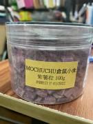 倉鼠小食- 紫薯粒 100G