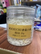 倉鼠小食- 椰絲 20g