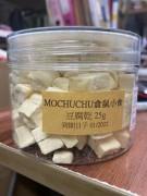 倉鼠小食- 豆腐乾 25g